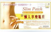Body Shaper Slim Patch Extra Strong Weight Lose Diet Slimming Patch Beauty Face