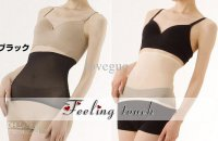 Super price Ardyss Body Magic Shaper EE011
