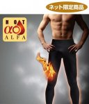 Body Shapers Compression for Men